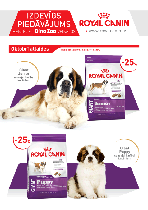 10153135_813281378734013_6321509088052594246_n-royal-canin-akcija